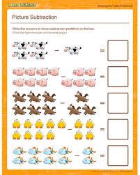 picture subtraction u2013 free kindergarten math worksheets u2013 math blaster