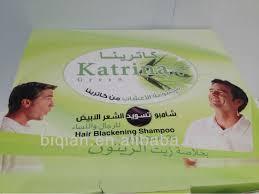 katrina olive oil hair dye shampoo black hair color shampoo buy