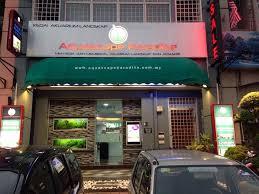 Aquascaping Shop Aquascape Paradise Home Facebook