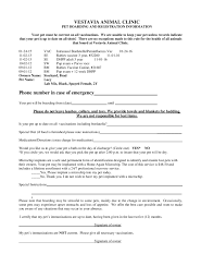 Sap Mm Resume Vestavia Animal Clinic More Info