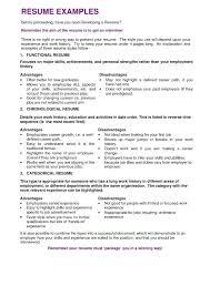 chronicle resume bad resume samples