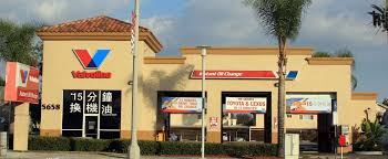 lexus yellow oil light valvoline instant oil change temple city ca 5658 rosemead blvd