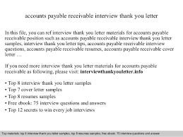 thank you letter after interview accounts payable position
