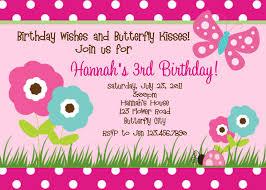 Birth Invitation Cards Birthday Invitation Card Birthday Invitation New Birthday Card