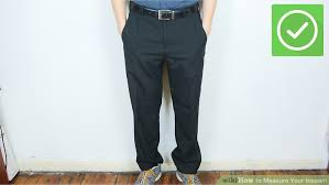 3 ways to measure your inseam wikihow
