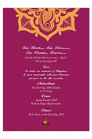 invitation card buy personalized wedding invitation cards online in india with