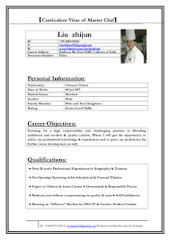 Chef Resume Templates Indian Cook Resume Format Virtren Com