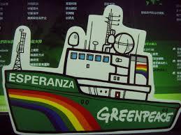 台灣藝術市集協會 環境友善市集 綠色和平希望號之旅