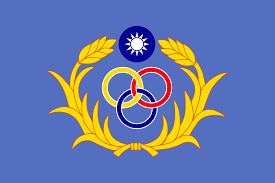 Flag Taiwan File Flag Of The Taiwan Garrison Command Svg Wikimedia Commons