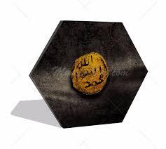 Islamic Home Decor Kabah 2 Kaaba Mecca Photo Islamic Gallery Wrapped Canvas Art