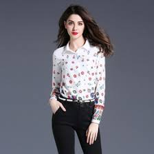 discount female blouse designs 2017 female blouse designs on