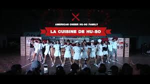 la cuisine de ac huso buu 2016 la cuisine de hu so official