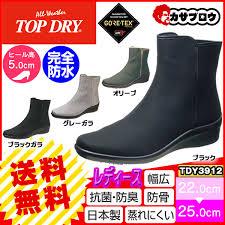 womens boots tex kasablow rakuten global market boots s boots top