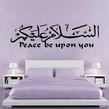 Islamic Home Decor Uk Compare Prices On Arabic Calligraphy Art Online Shopping Buy Low