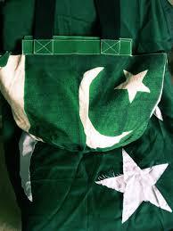 Pakistans Flag Made In Pakistan Mahin Hussain