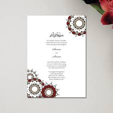 islamic wedding invitations muslim wedding invitations classic collection rectangle