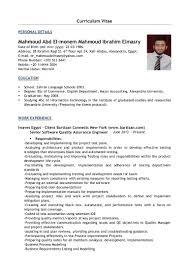 Certified Software Quality Engineer Mahmoud Elmasry Cv Senior Software Quality Assurance Engineer