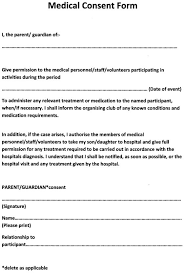 authorization letter for grandparent 30 images of parental consent form template medical information
