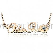 my name jewelry silver my name necklace anniversary gift for women personalized