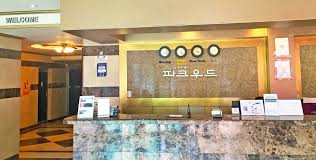 book hotel parkwood incheon airport in incheon hotels com