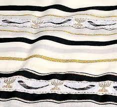 shofar tallit tallit shop by brand mishkan hatchelet wool ribbon shofar prayer