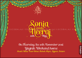 Invitation Cards Coimbatore Marwari Wedding Invitation On Behance
