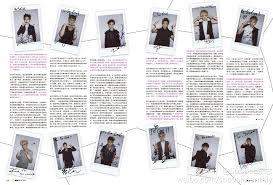 exo growl lyrics growl oh sehun net page 3