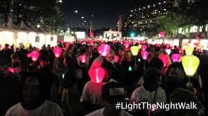 Light The Night Houston Image Gallery Light The Night People