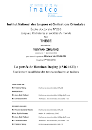 chambre d hote li鑒e centre institut national des langues et civilisations orientales