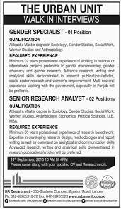 Jobs Economics Degree by 11 Best Latest Jobs In Pakistan Images On Pinterest Pakistan
