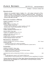 student resume templates in ms word with student qualifications