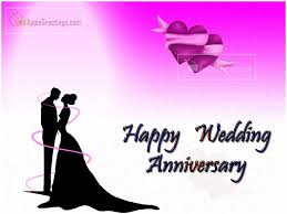 wedding greeting words wedding anniversary greeting cards t 243 1 id 1916