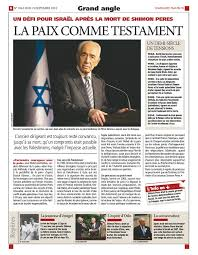 canap ap itif dinatoire direct matin n 1942 29 sep 2016 page 14 15 direct matin n 1942