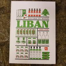 livre de cuisine libanaise recettes du monde ma sélection de livres nancybuzz