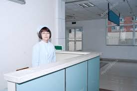 Hospital Reception Desk Nurse Standing Hospital Reception Desk U2014 Stock Photo Pengyou93