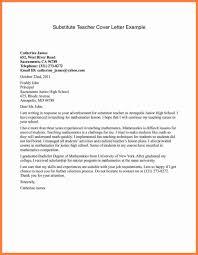 substitute teacher cover letter sample elementary teacher resume