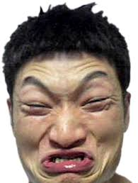 Pissed Face Meme - hes not pissed that s how all the asian people 62730909 added