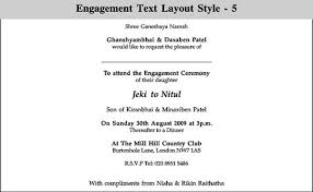 engagement ceremony invitation engagement invitation matter wording party invitations