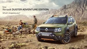duster renault renault duster gets adventure edition in india