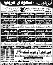 civil engineering jobs in dubai for freshers 2015 mustang electrical civil mechanical engineer jobs in al fozan group