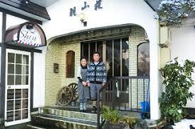 chambre d hote japon vivre à 200 cinq auberges japonaises pleines de charme