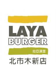 jeux de cuisine gratuit en fran軋is 拉亞木新店 applications android sur play