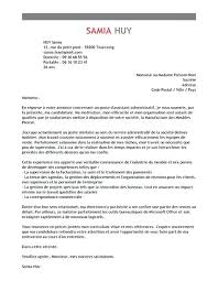 assistant de bureau modeles de cv assistant de bureau mail motivation modele lettre de