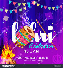 lohri invitation cards illustration punjabi festival lohri celebration invitation stock