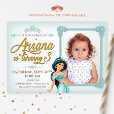 Princess Invitation Card Princess Jasmine Invitation Aladdin Printable Kids Invitation