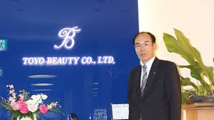 cosmetic science schools toyo beauty advances cosmetic science to fulfil beauty aspirations