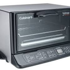 Cuisanart Toaster Oven Cuisinart 6 Slice Convection Toaster Oven With Broiler Tob 175bc