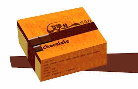 luxury box for chocolate elegant chocolate packaging box sweet