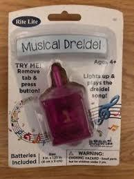 musical dreidel rite lite ltd the musical dreidel lights up brand new ebay