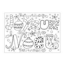 carte joyeux noel à colorier  christmas card